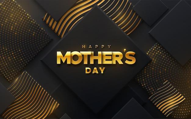 きらめくきらびやかなパターンと黒の幾何学的な背景に幸せな母の日の黄金のサイン