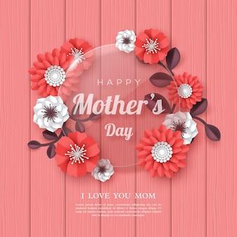 Поздравительная открытка дня матери. 3d вырезанные из бумаги цветы со стеклянной прозрачной рамкой