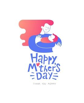 해피 어머니의 날 인사말 카드 어머니와 신생아의 그림