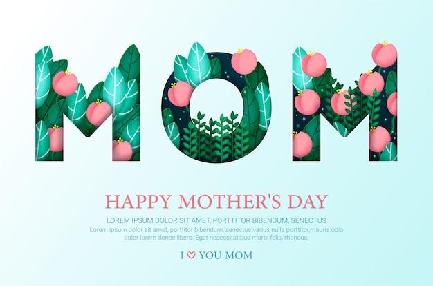 Поздравительная открытка с днем матери с цветами и листьями