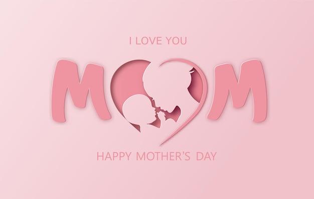 ママとbaby.paperカットと幸せな母の日のグリーティングカード