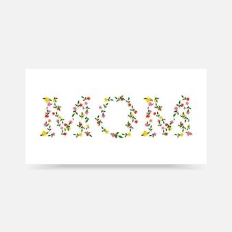 타이포그래피 장식과 아름다운 꽃과 함께 해피 어머니의 날 인사말 카드