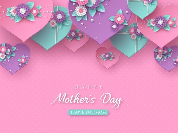 幸せな母の日グリーティング休日のデザイン。ピンクの斑点に花を飾ったペーパークラフトスタイルの3dハート