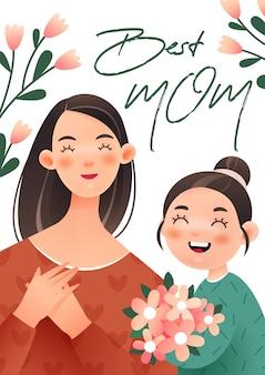 그녀의 어머니에게 꽃의 꽃다발을주는 소녀의 해피 어머니의 날 그림