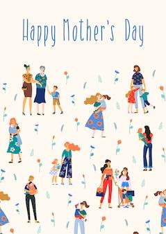 Счастливая иллюстрация дня матерей с женщинами и детьми.