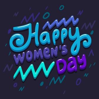 はがきの心に強く訴える引用行進ホリデーカード国際のために作られた幸せな母の日のレタリング