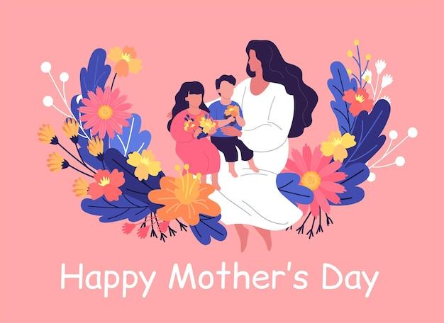 해피 어머니의 날 핑크 컬러 만화 그림 그녀의 아이들과 함께 꽃 스윙에 siting 어머니