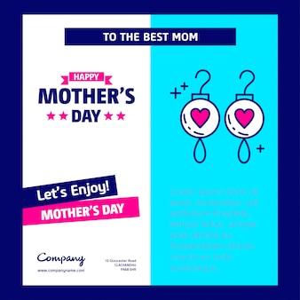 счастливый матери день плакат