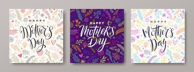 幸せな母の日グリーティングカードのセット