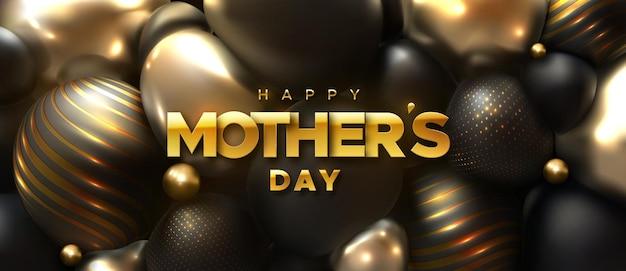 幸せな母の日は、黒と金色の柔らかい球で抽象的な3d背景にサインオンします。