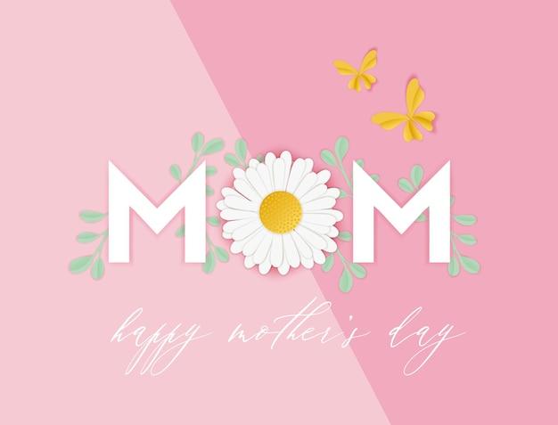 Счастливый день матери весенний праздник баннер. день матери поздравительных открыток из бумаги вырезать дизайн с цветком ромашки и цветочными элементами типографии. векторная иллюстрация