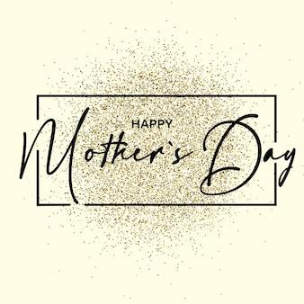 Gliiterゴールドテクスチャの幸せな母の日のテキスト。デザイン要素。ビジネス、マーケティング、広告に。孤立した背景上のベクトル。 eps10。