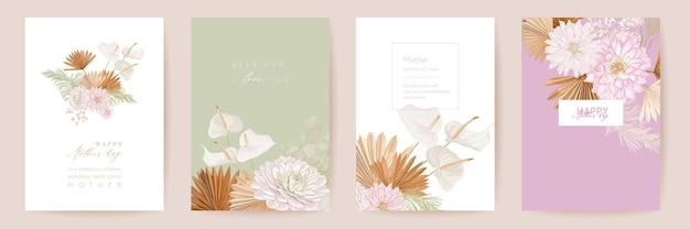 幸せな母の日水彩カードセット。グリーティングママミニマルポストカードデザイン。ベクトル熱帯の花、ヤシの葉のテンプレート。パンパスグラスフレーム。春の花の母のタイポグラフィ。女性の現代パンフレット