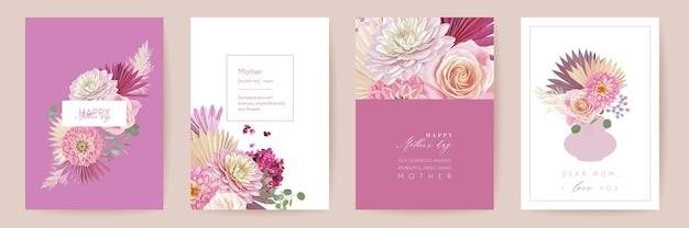 幸せな母の日水彩カードセット。グリーティングママポストカードデザイン。ベクトルバラ、ダリアの花、ヤシの葉のテンプレート。パンパスグラスフレーム。春の花の母のタイポグラフィ。女性の現代パンフレット