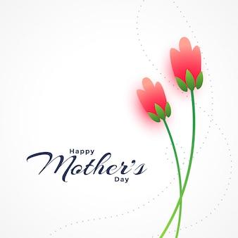 幸せな母の日は2つの花を持つカードを望む