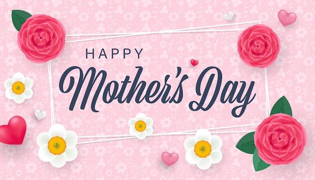 С днем матери с реалистичными 3d сердцами и цветком