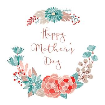 Поздравительная открытка happy mothers day