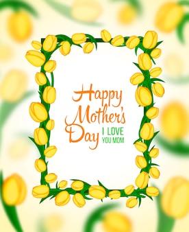 봄 튤립 꽃의 프레임으로 행복 한 어머니 인쇄 상의 배경