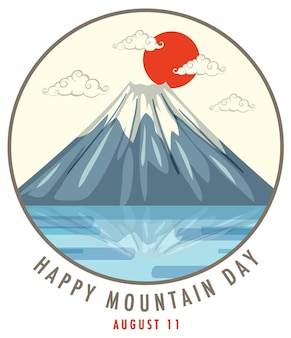 Шрифт happy mountain day с горой фудзи, изолированные на белом фоне
