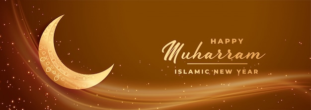 Happy muharaam traditional festival lovely banner