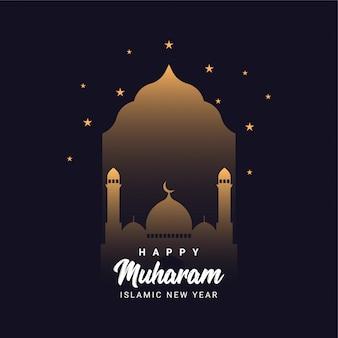 幸せなムハラムイスラム新年デザインイラスト