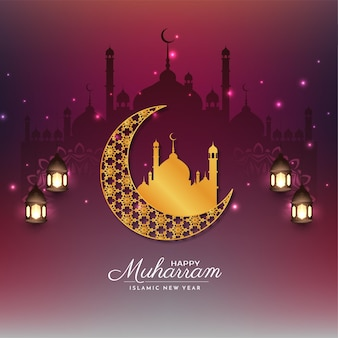 幸せなムハッラムとイスラムの新年の宗教祭の背景ベクトル