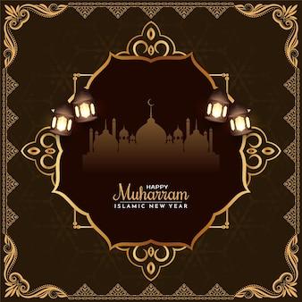 幸せなムハッラムとイスラムの新年のスタイリッシュな背景ベクトル