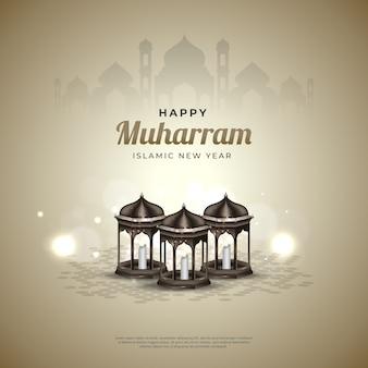 Счастливый мухаррам фон