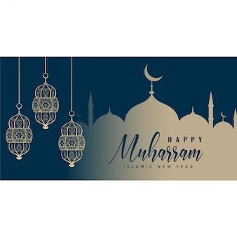 Happy muharram banner design with hanging lamps
