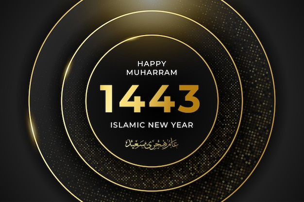 Happy muharram banner template with gold and black color