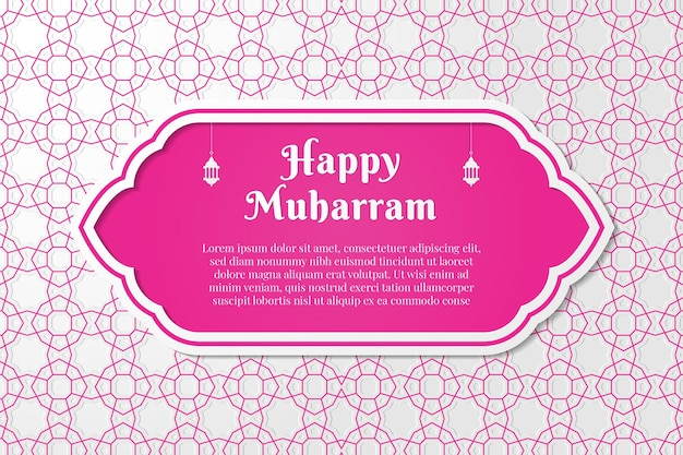 Happy muharram banner template with white and pink color