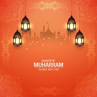Happy muharram beautiful islamic card Free Vector