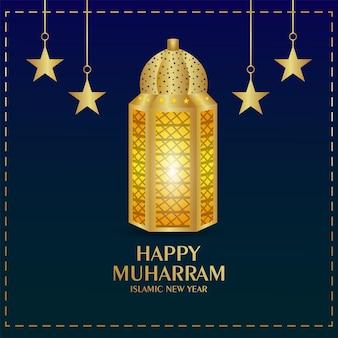 Happy muharram celebration background with golden lantern
