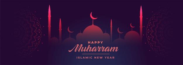 Happy muharram celebration banner for muslim religion