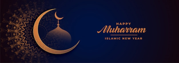 Happy muharram celebration festival banner