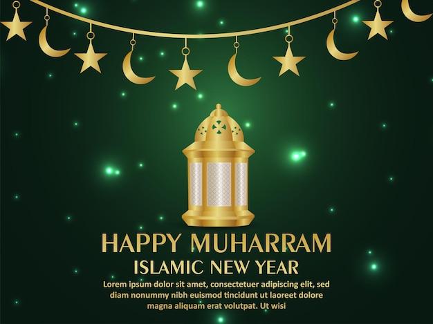Happy muharram celebration greeting card with islamic lantern on pattern background
