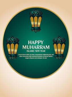 幸せなムハッラムのお祝いのグリーティングカード