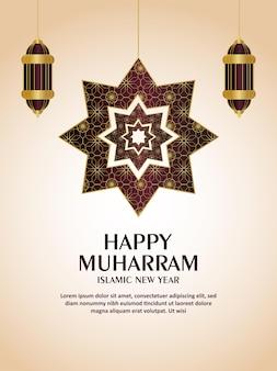 Happy muharram celebration greeting card