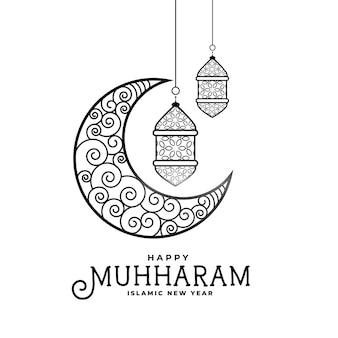 Happy muharram decorativo luna e card design