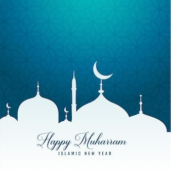 Happy Muharram Design Background Wallpaper Happy Muharram Design Background Wallpaper  Months Ago Creative Islamic New Year Design With