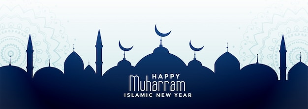 Happy muharram festival banner with mosque