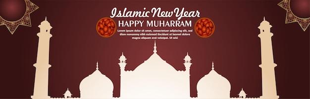 Happy muharram flat design banner with mosque on pattern background