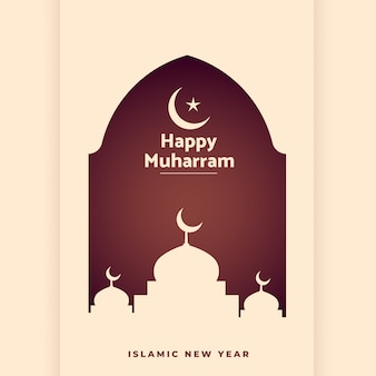 Happy muharram greeting background with mosque and door