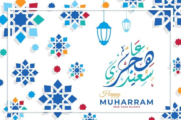 Happy muharram greeting card premium template with mandala