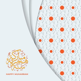 Happy muharram greeting card template with calligraphy and paper cut premium vector