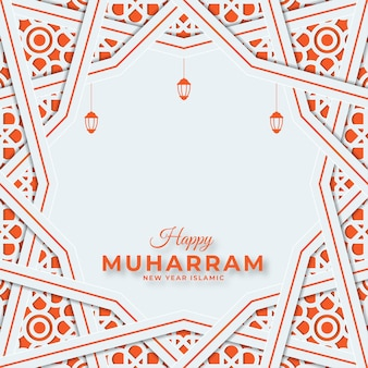 Happy muharram greeting card template with lantern and ornament premium vector