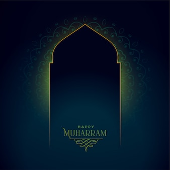 Happy muharram greeting with glowing mosque gate