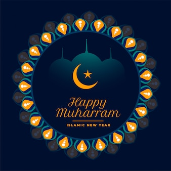 Happy muharram holiday festival background islamic