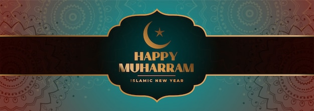 Happy muharram holy festival banner