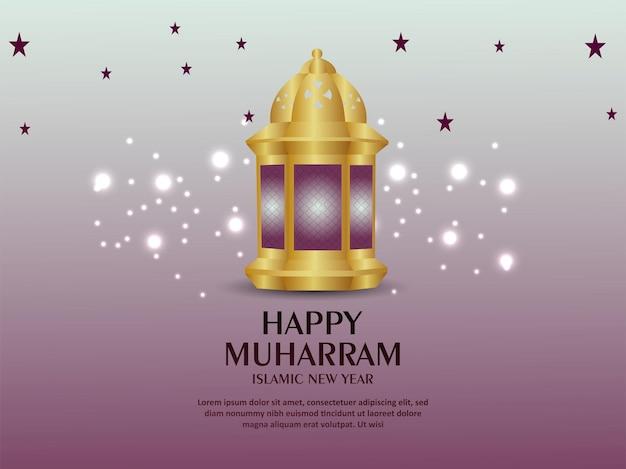 Happy muharram illustration with golden lantern